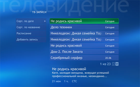 Собираем компьютер под Windows XP Media Center Edition на платформе ASUS Pundit P1-PH1