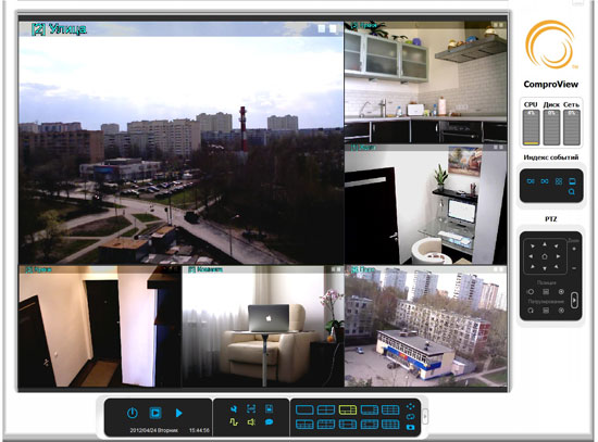 Просмотр ip камер на smart tv