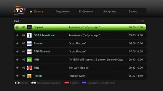Медиаплеер Android Torrent