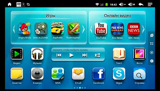 Приложения в Google Play – IObit Applock - Замок …