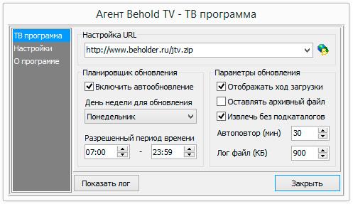 Программа передач не соответствует