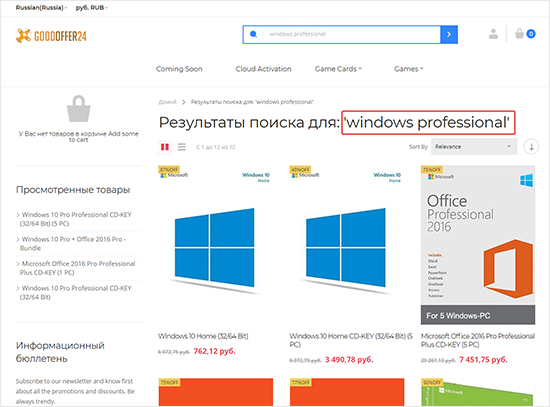 Ключ для Windows 10 дешево